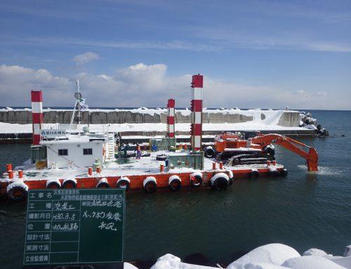 浜鬼志別漁港外 水産物供給基盤 機能保全工事(浚渫)外